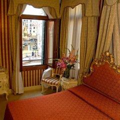 Отель Dimora Dogale Венеция фото 10