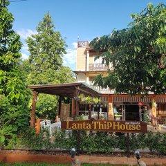 Отель Lanta Thip House Ланта питание