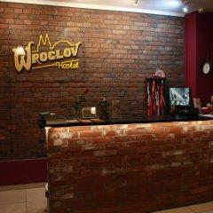Отель Wroclov Hostel Польша, Вроцлав - отзывы, цены и фото номеров - забронировать отель Wroclov Hostel онлайн интерьер отеля