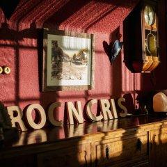 Отель Ostería Roc'n'Cris Homebrew развлечения