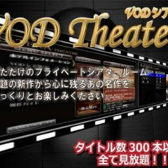 Отель President Hakata Хаката гостиничный бар