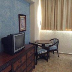 Hotel Los Aluxes удобства в номере