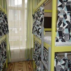 Гостиница Eburg Hotel - Hostel в Екатеринбурге отзывы, цены и фото номеров - забронировать гостиницу Eburg Hotel - Hostel онлайн Екатеринбург ванная