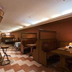 Гостиница Даниловская гостиничный бар