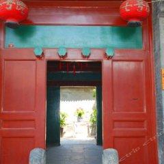 Отель Courtyard 7 Пекин детские мероприятия