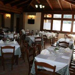 Отель Azienda Agrituristica Vivi Natura Италия, Помпеи - отзывы, цены и фото номеров - забронировать отель Azienda Agrituristica Vivi Natura онлайн питание