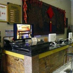 Отель Fudu Inn Китай, Сиань - отзывы, цены и фото номеров - забронировать отель Fudu Inn онлайн питание фото 2