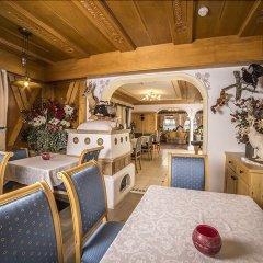 Hotel Arnika Долина Валь-ди-Фасса гостиничный бар