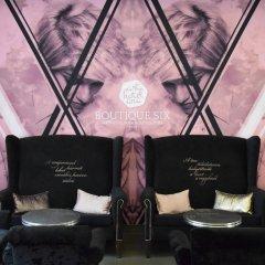 Отель Arthotel Ana Boutique Six Вена развлечения