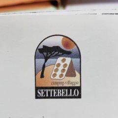 Отель Settebello Village Италия, Фонди - отзывы, цены и фото номеров - забронировать отель Settebello Village онлайн гостиничный бар