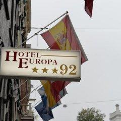 Hotel Europa 92 фото 3