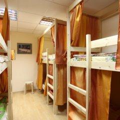 Отель DobroHostel Москва ванная фото 2