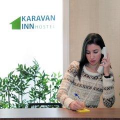 Отель Karavan Inn интерьер отеля