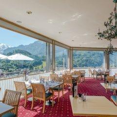 Metropole Swiss Quality Interlaken Hotel питание