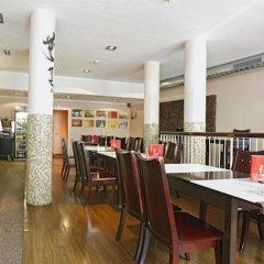 Отель Boutique 020 Hamburg City Германия, Гамбург - отзывы, цены и фото номеров - забронировать отель Boutique 020 Hamburg City онлайн питание фото 3