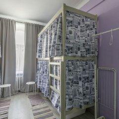 Гостиница Хостелы Рус - Ленинская Слобода ванная фото 2