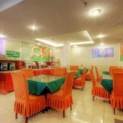 Отель GreenTree Inn BeiJing AnZhen Bird's Nest Business Hotel Китай, Пекин - отзывы, цены и фото номеров - забронировать отель GreenTree Inn BeiJing AnZhen Bird's Nest Business Hotel онлайн питание фото 2