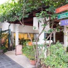 The Residence Rajtaevee Hotel фото 7