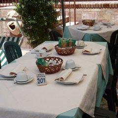 Отель B&B Villa Cristina Джардини Наксос питание фото 3