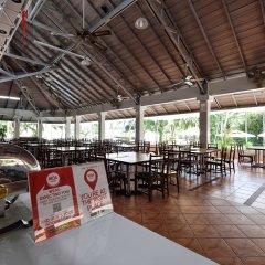 Отель Nida Rooms Phuket Marina Rose питание