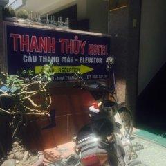 Thanh Thuy Hotel Нячанг развлечения