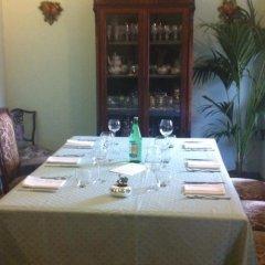 Отель Agriturismo Petrara Италия, Катандзаро - отзывы, цены и фото номеров - забронировать отель Agriturismo Petrara онлайн питание фото 2