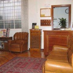 Отель Hostal Galaico фото 3