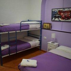 Отель Hostal MiMi Las Ramblas детские мероприятия