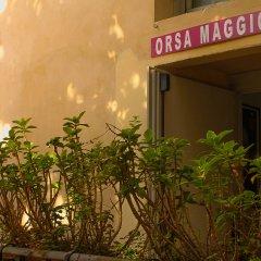 Хостел Orsa Maggiore (только для женщин) вид на фасад