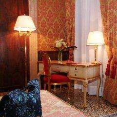 Отель Ca Vendramin Di Santa Fosca удобства в номере