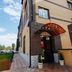 Гостиница Кристалл Палас вид на фасад фото 2