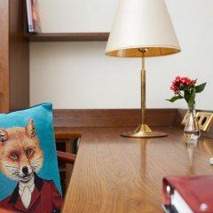 Living Hotel Kaiser Franz Joseph Вена с домашними животными