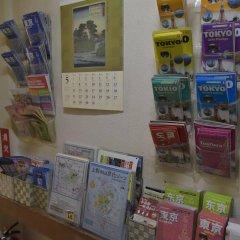Отель New Tochigiya Япония, Токио - отзывы, цены и фото номеров - забронировать отель New Tochigiya онлайн развлечения