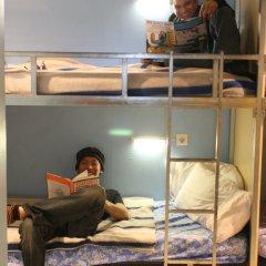 Отель Safestay Barcelona Sea детские мероприятия фото 12