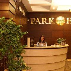 Парк Отель спа