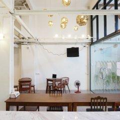 Boon Street Hostel гостиничный бар