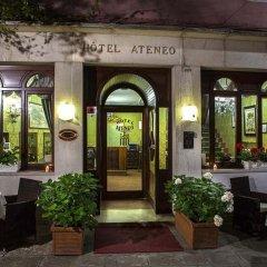 Отель In San Marco Area Roulette Италия, Венеция - отзывы, цены и фото номеров - забронировать отель In San Marco Area Roulette онлайн питание