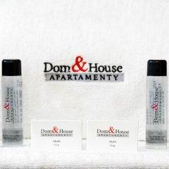 Апартаменты Dom & House – Apartment Polna Sopot Сопот ванная