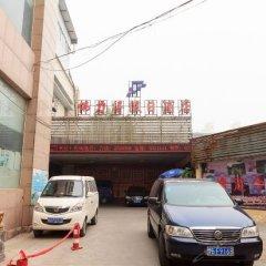 Fulide Hotel Pingyuan Road парковка