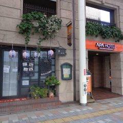 APA Hotel Miyazakieki-Tachibanadori интерьер отеля фото 2