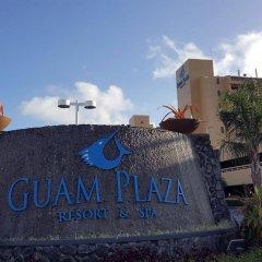 Отель Guam Plaza Resort & Spa Гуам, Тамунинг - отзывы, цены и фото номеров - забронировать отель Guam Plaza Resort & Spa онлайн детские мероприятия