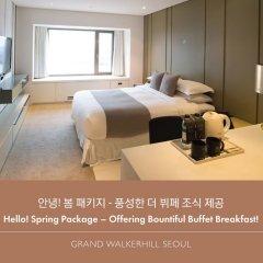 Отель W Seoul Walkerhill Южная Корея, Сеул - отзывы, цены и фото номеров - забронировать отель W Seoul Walkerhill онлайн помещение для мероприятий