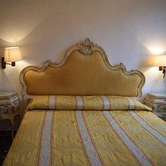 Отель Albergo Basilea Венеция комната для гостей