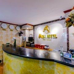 Отель A25 Hoang Quoc Viet Ханой гостиничный бар