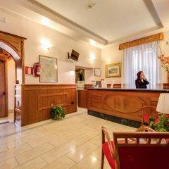 Parker Hotel Рим интерьер отеля фото 2