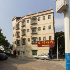 Отель Fengxiang Hostel Китай, Чжуншань - отзывы, цены и фото номеров - забронировать отель Fengxiang Hostel онлайн парковка