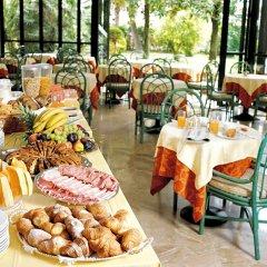 Отель Terme Milano Италия, Абано-Терме - 1 отзыв об отеле, цены и фото номеров - забронировать отель Terme Milano онлайн питание фото 2