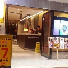 IU Hotel (Chongqing Yongchuan Dananmen) интерьер отеля
