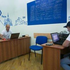 Отель One Way Hostel Sakharov Армения, Ереван - отзывы, цены и фото номеров - забронировать отель One Way Hostel Sakharov онлайн интерьер отеля фото 2