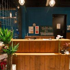 Tonagi Hostel And Cafe Фукуока питание фото 2